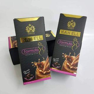 KAK ELL ENERGY COFFEE CHOCOLATE ADVANCE FORMULA 100% ORIGINAL HQ+FREEGIFT