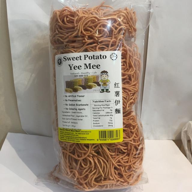 Sweet Potato Yee Mee 红薯伊面