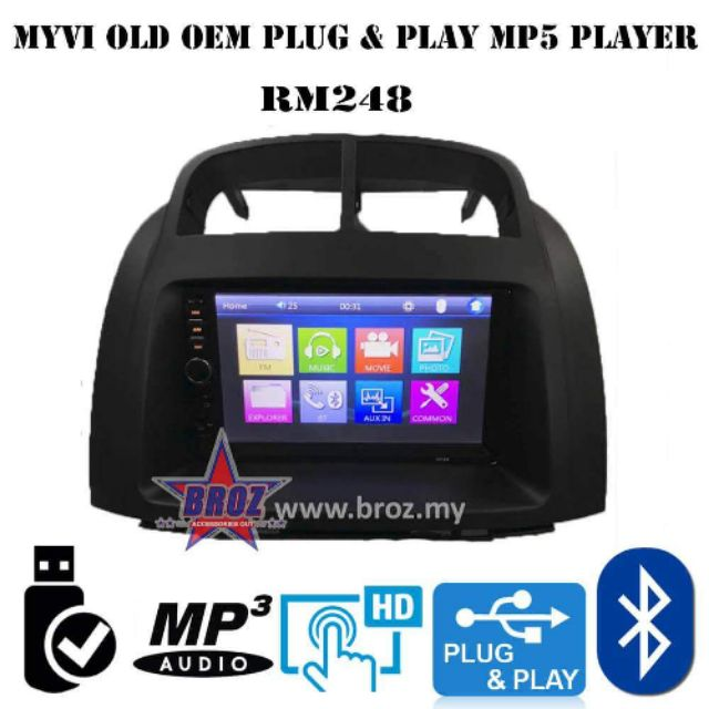 Perodua myvi 2005 10 mp5 7 monitor usb bluetooth radio touch screen perodua myvi 2005 10 mp5 7 monitor usb bluetooth radio touch screen aux shopee malaysia cheapraybanclubmaster Gallery
