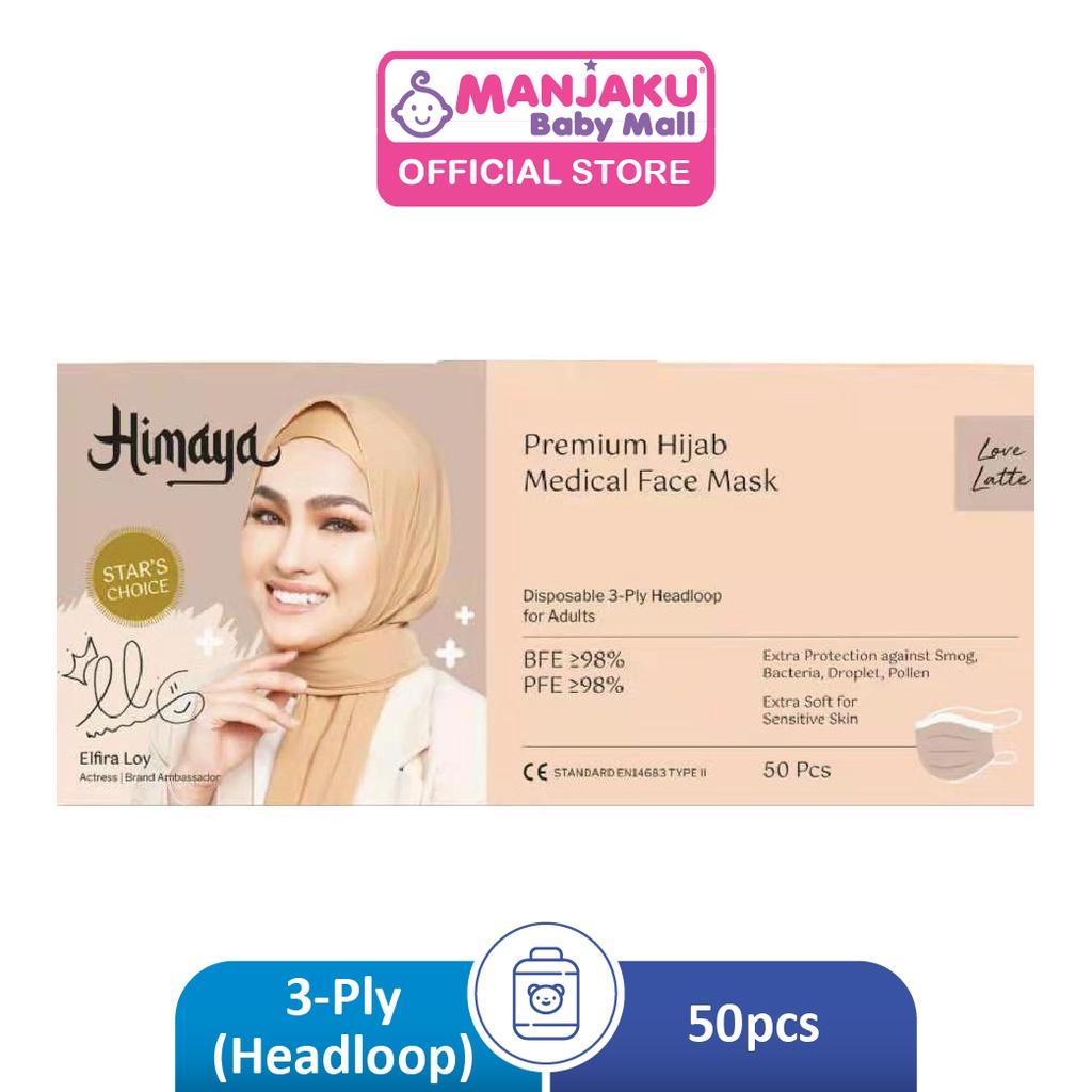 Himaya Premium Hijab Medical Face Mask - Love Latte (50's)