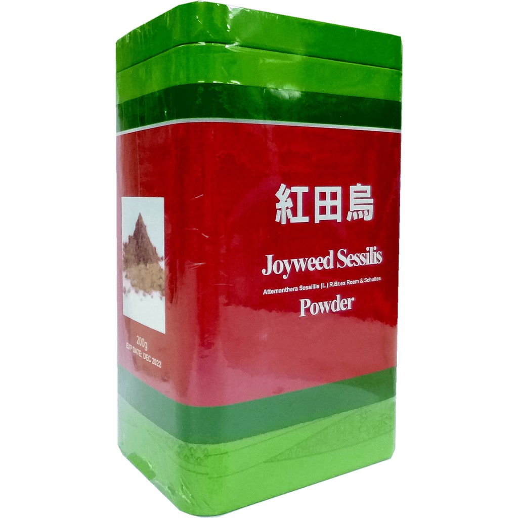 Sessile Joyweed Powder:Blood Vessel Blockage 红田乌粉:血管阻塞