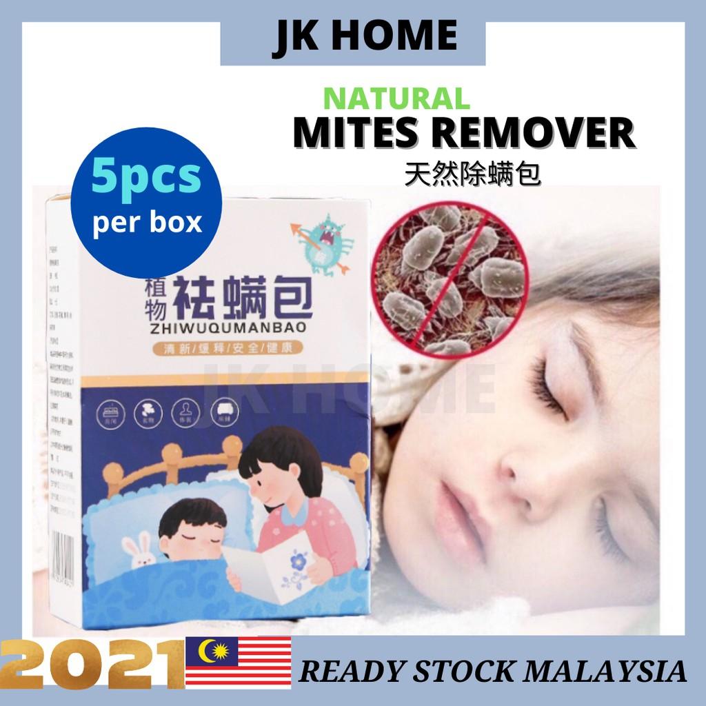 JK Home  Remove Mites Bed Bug 除螨包 Natural Herbal Household Mite Killer Pest Control 艾草除螨包天然草本植物家用 螨虫克星