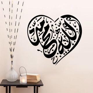 Love Heart Arabic Calligraphy Allah Muslim Islam Vinyl Decal