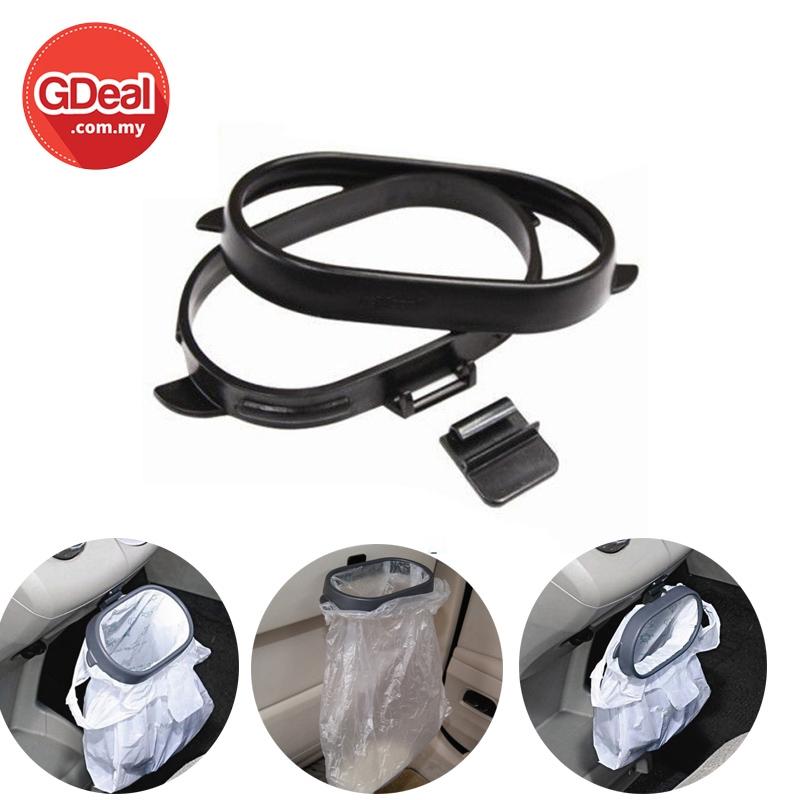 GDeal Car Trash Bag Holder Garbage Plastic Clip Holder Vehicle Rubbish Bag Frame Clip