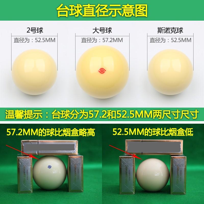 Fine 8Pcs Billiards Resin Crystal Ball Pool Table Decor Home Interior And Landscaping Ponolsignezvosmurscom