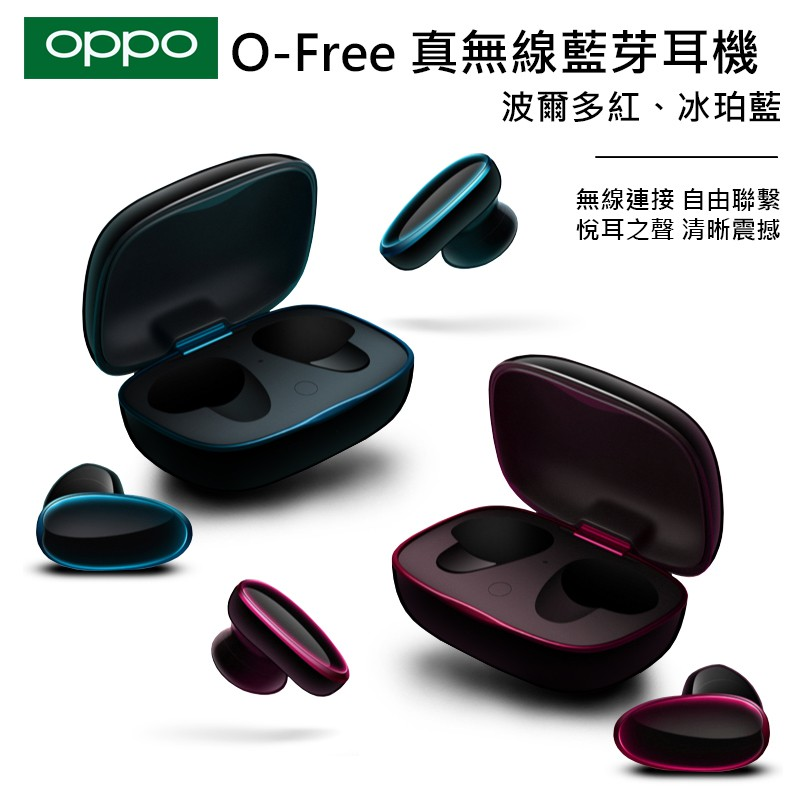 Oppo O Free True Wireless Bluetooth Earphone Shopee Malaysia