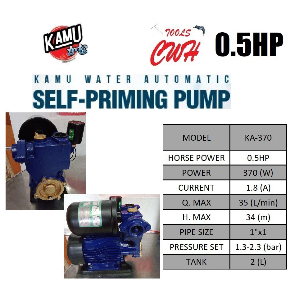 KAMU O.5HP WATER AUTOMATIC SELF PRIMING PUMP WATER PUMP KA-370 (SOLO PUMP) AUTOMATIC SELF PRIMING PUMP WATER PUMP