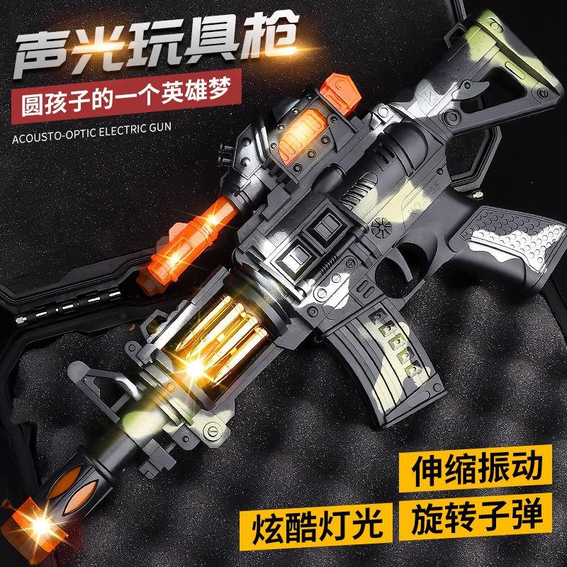 Children S Baby Electric Gun Sound And Light Music Kids Boy And Girl Toy Gun Submachine Gun 2 3 6 Years Old Birthday Gif Shopee Malaysia