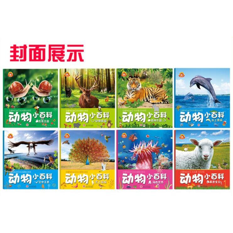 Ready Stock-Children animal books 动物小百科儿童故事书全套8册带拼音的动物世界科普百科全书