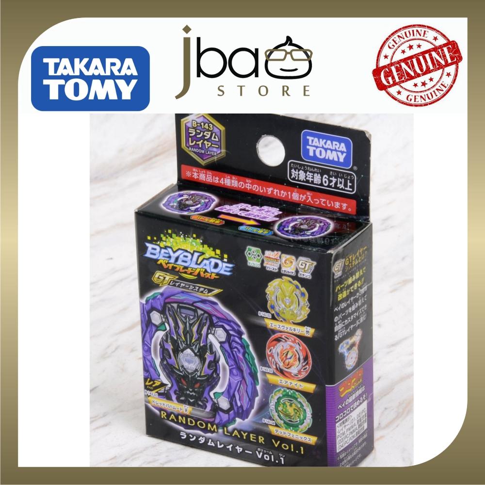 Takara Tomy Byblade Burst B-143 Random Layer Vol.1 (Original) Random 1 type Inside
