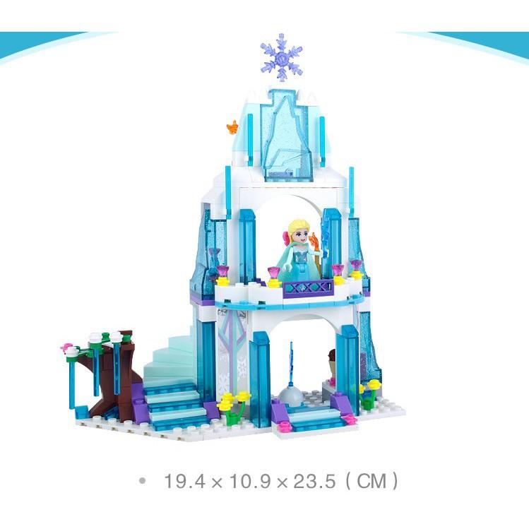 JG301 Frozen Ice Castle/Princess Els (end 1/24/2020 4:36 AM