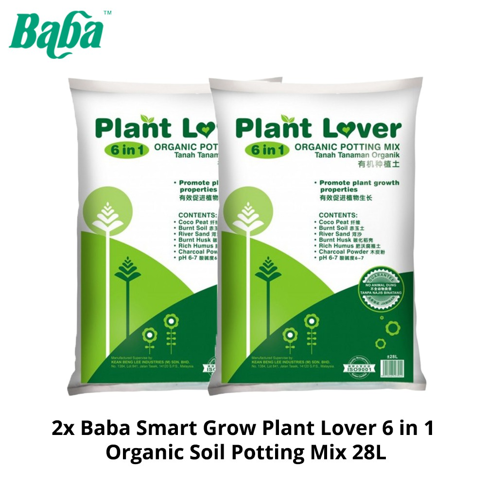[COMBO] 2x Baba Smart Grow Plant Lover 6 in 1 Organic Soil Potting Mix 28L