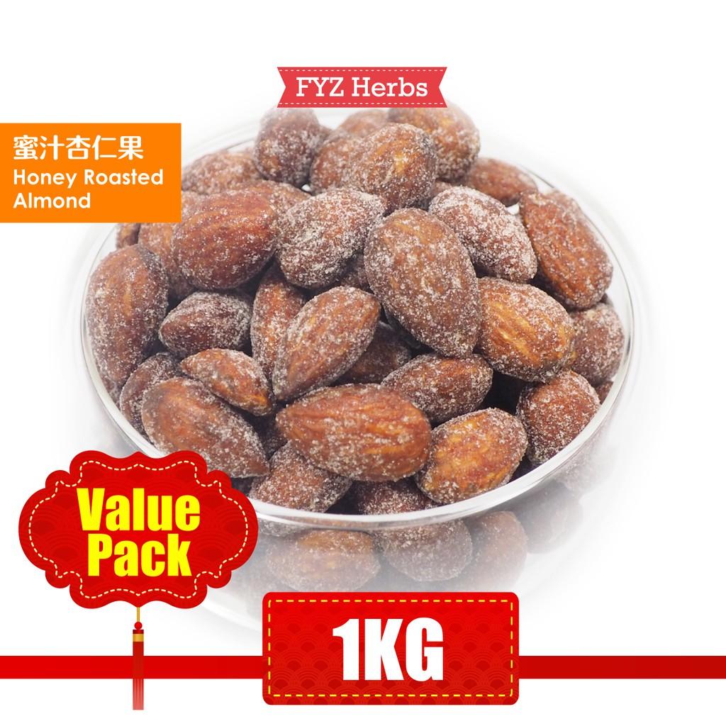 Signature Snack Roasted California Almond Bulk Pack 600g Shopee Malaysia