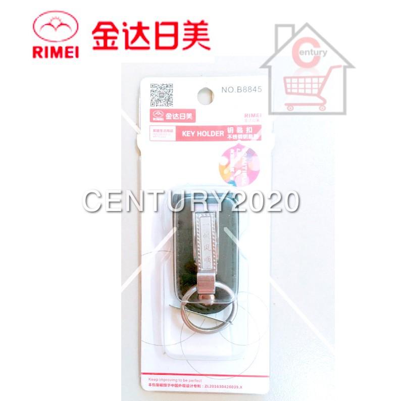 RIMEI Key Chain Key Ring Key Holder Multi-functional Keychain B8845