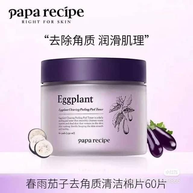 Papa Recipe Eggplant Clearing Peeling Pad Toner 60s