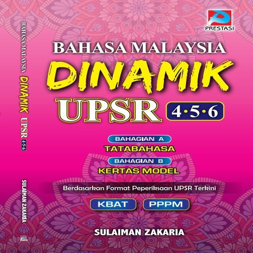 Bahasa Malaysia Dinamik UPSR Tahun 4,5 & 6 Format Peperiksaan Tatabahasa (Ready Stock)