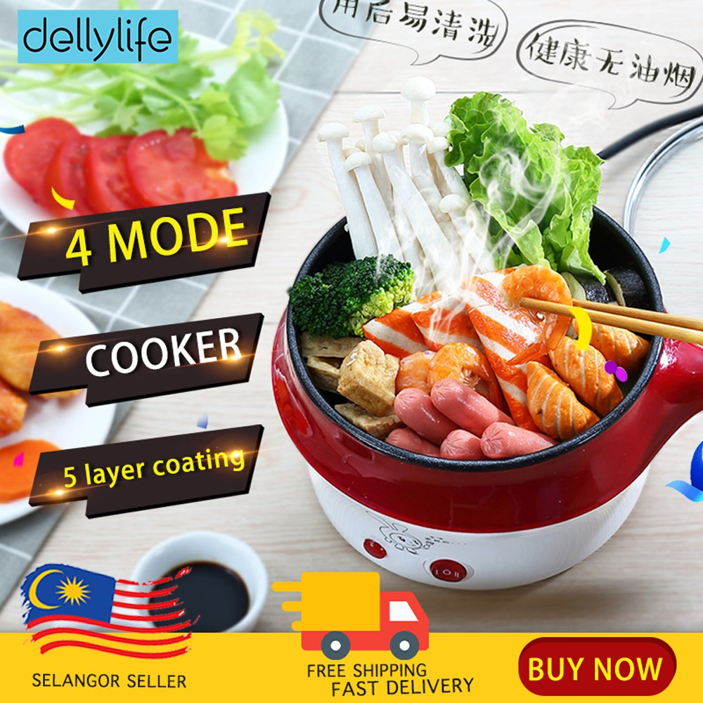 🔥Ready stock 🔥 Delly Multi Mini Rice electric frying pan noodle pot wolk cook Electric NonStick Ceramic Marble Pan LEN