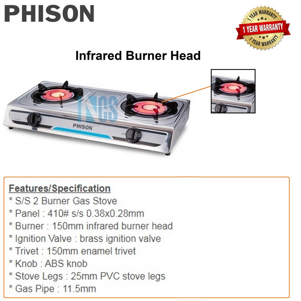 Phison Infrared Burners Gas Stove Gas Cooker (PGC-309)