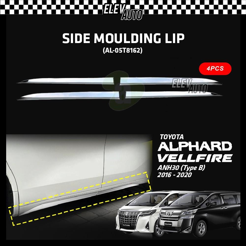 Toyota Alphard / Vellfire ANH30 (Type B) 2016-2021 Side Moulding Lip