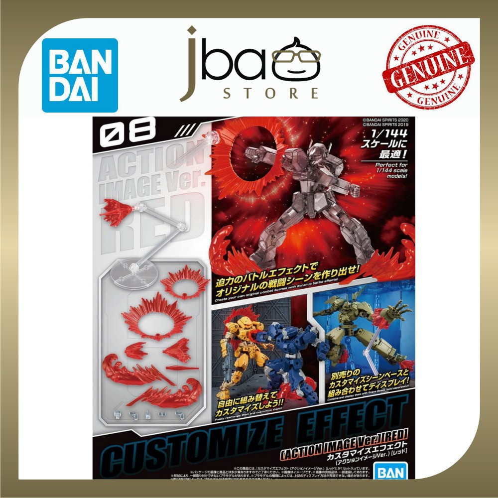 Bandai 1/144 08 Customize Effect (Action Image Ver.) [Red] 30 Minutes Missions