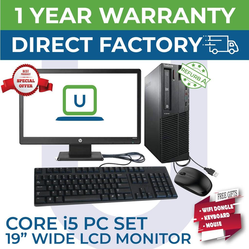 Performance Computer Set - Core i5