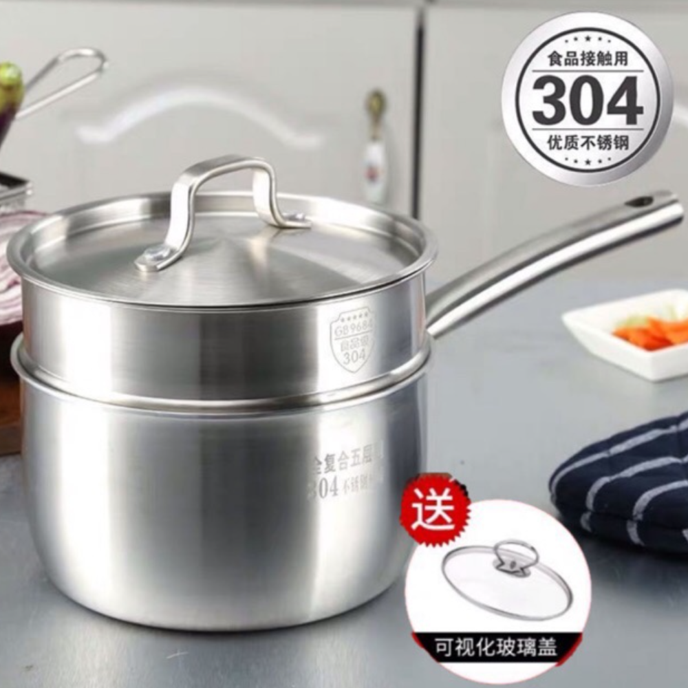 18cm (304)Stainless Steel Milk Pot With Steamer
