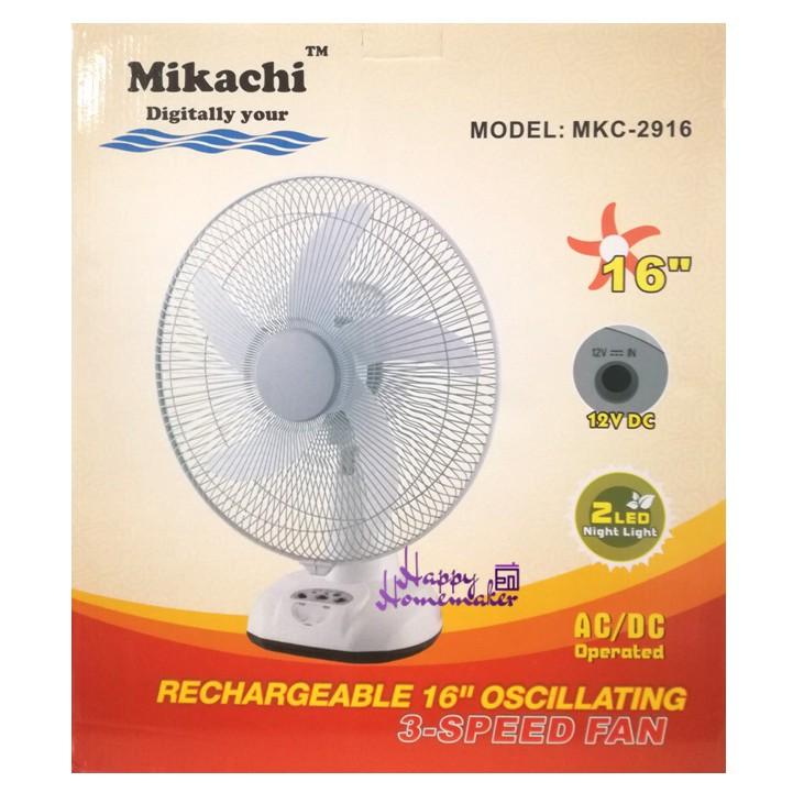 """16"""" Rechargeable/Emergency Table Fan - 2 pcs LED"""