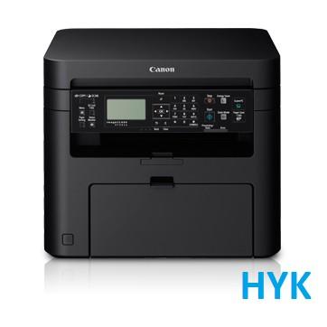 Canon ImageClass MF241D All in One Duplex Laser Printer