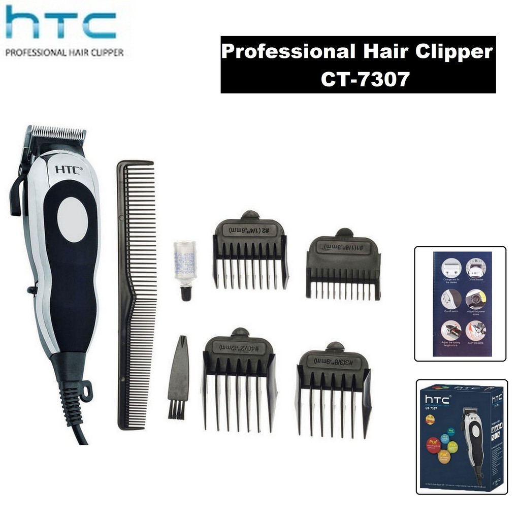 HTC AC Professional Hair Clipper - CT-7307