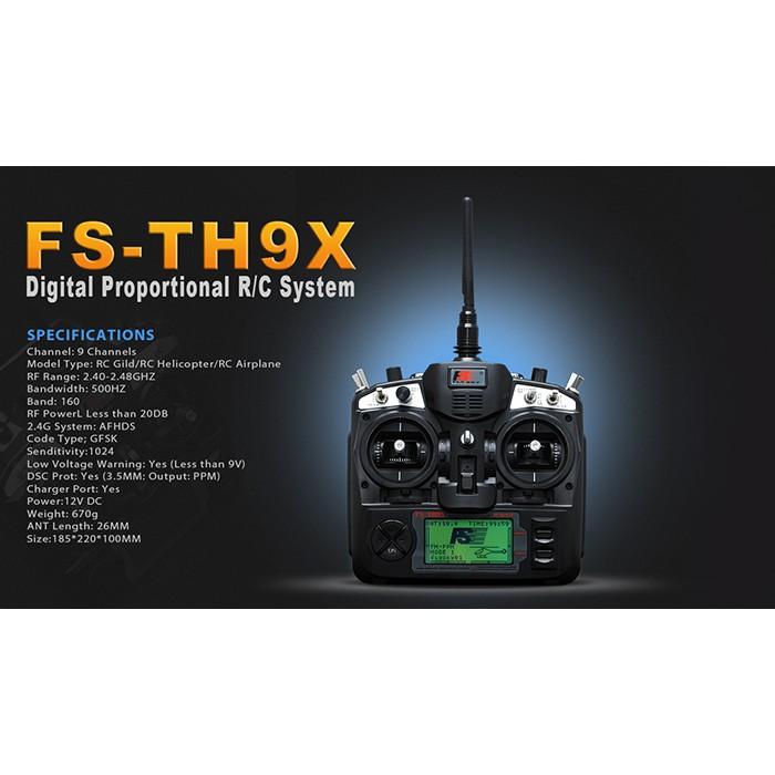 FlySky FS-TH9X same as Turnigy 9X RC Remote Control