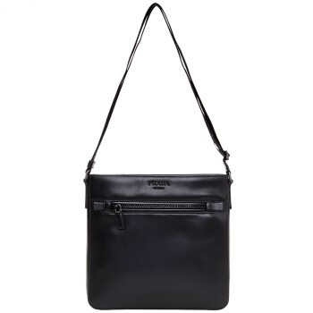 bbef628e Prada Men's Leather Shoulder Crossbody Bag - Black 2VH001 ASK F0002
