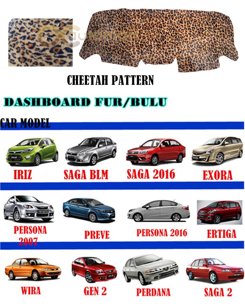 (Cheetah Pattern) Customized Dashboard Cover Fur/Bulu For Proton Wira,Persona,Gen2,Perdana,X70,Iriz,Preve,Exora,BLM Etc