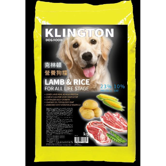 KLINGTON Lamb & Rice Dog Food 20kg - 23% Protein 9% Fat | KLINGTON Makanan Anjing Berkualiti 20kg