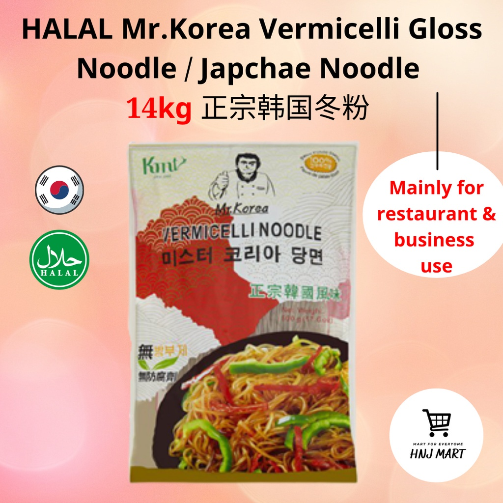 Halal Mr.Korea Vermicelli Glass Noodle 14kg DANGMYEON FOR JAPCHAE/CHAPCHAE 正宗韩国冬粉 (For restaurant & business use)