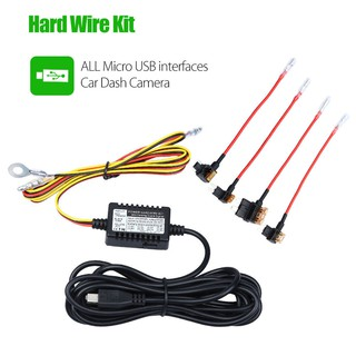 Micro USB Hardwire Fuse Kit 12V to 5V Power Adapter Cable Dashcam Car on