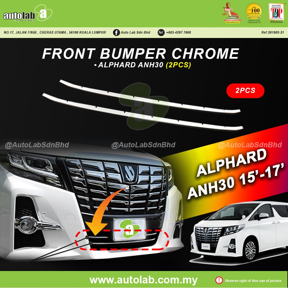 Front Bumper Chrome - Toyota Alphard ANH30 15'-17'