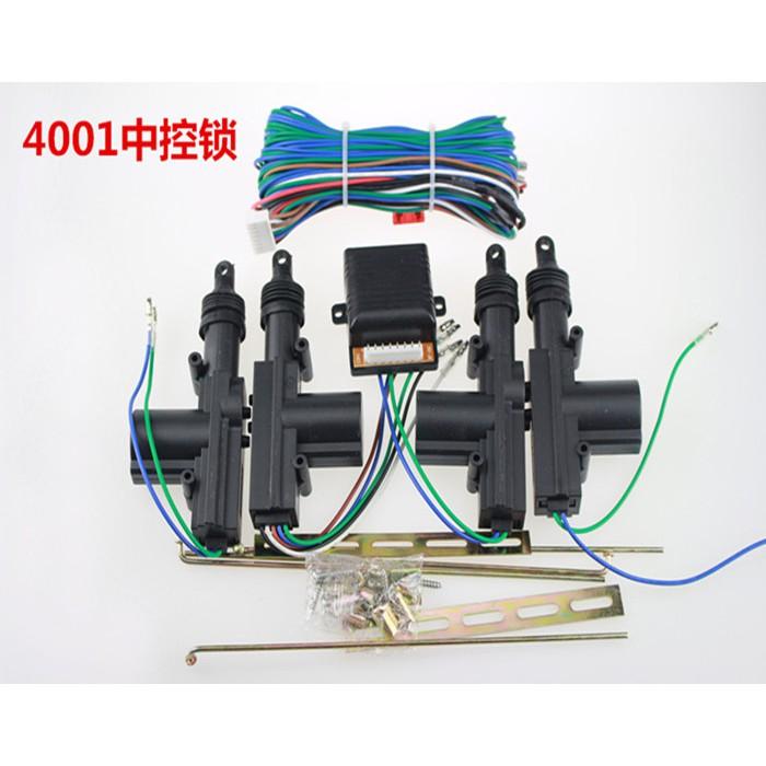 Central Locking Lock System Set Heavy Duty 4 Door Gun Actuator Universal Type