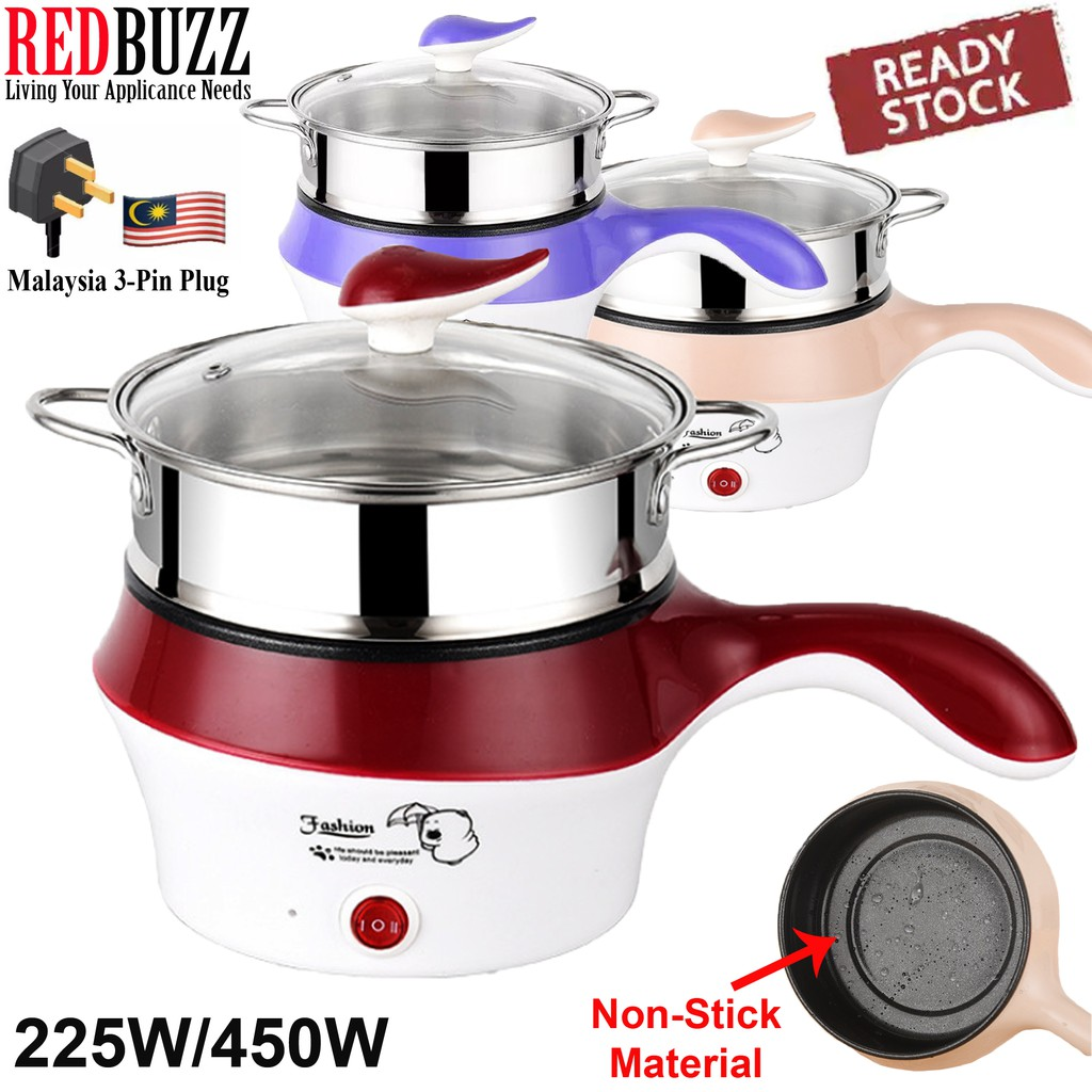 Redbuzz Electric Nonstick Ceramic Marble Frying Pan Rice
