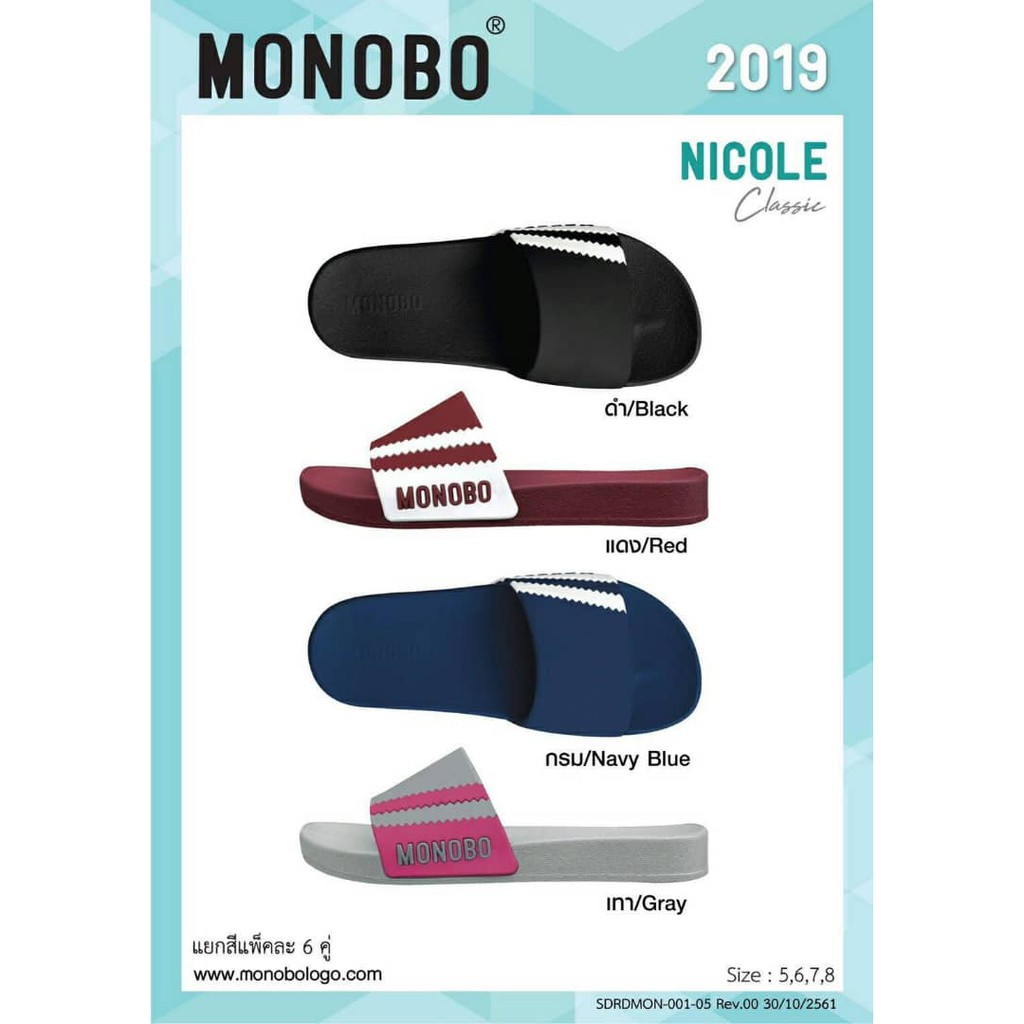 Malaysia Ready Stock Original Monobo Nicole Lady Casual Sandal