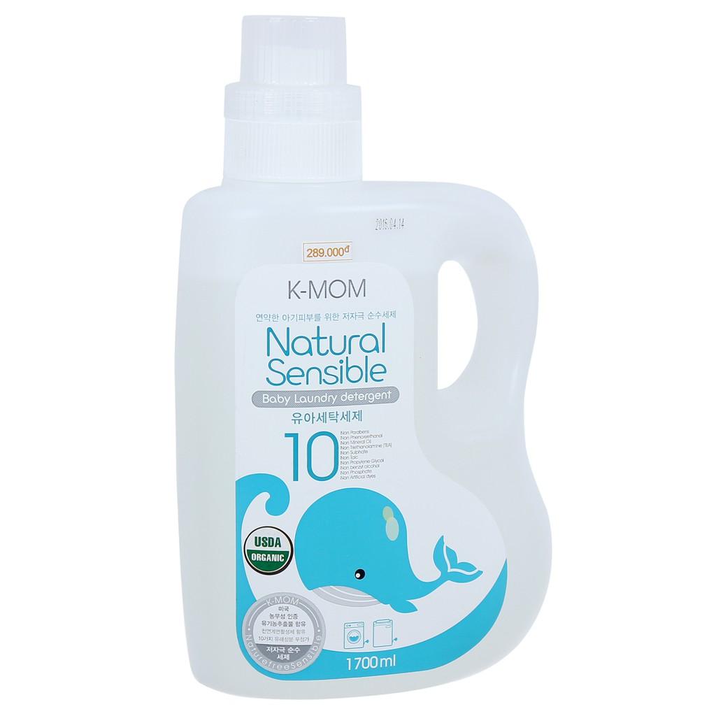 Lg Babience Baby Laundry Detergent 1500ml Shopee Malaysia Sleek 450ml