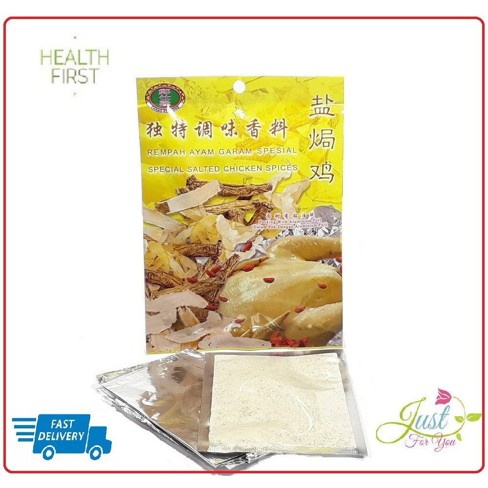 CSL Special Salted Chicken Spices 独特调味香料盐焗鸡 30gm X 1 packet