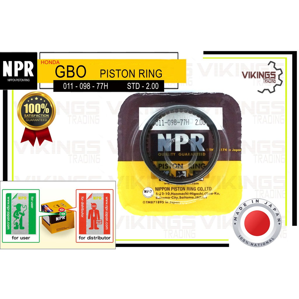 GBO C70 JAPAN NPR RING SET STD-3.00