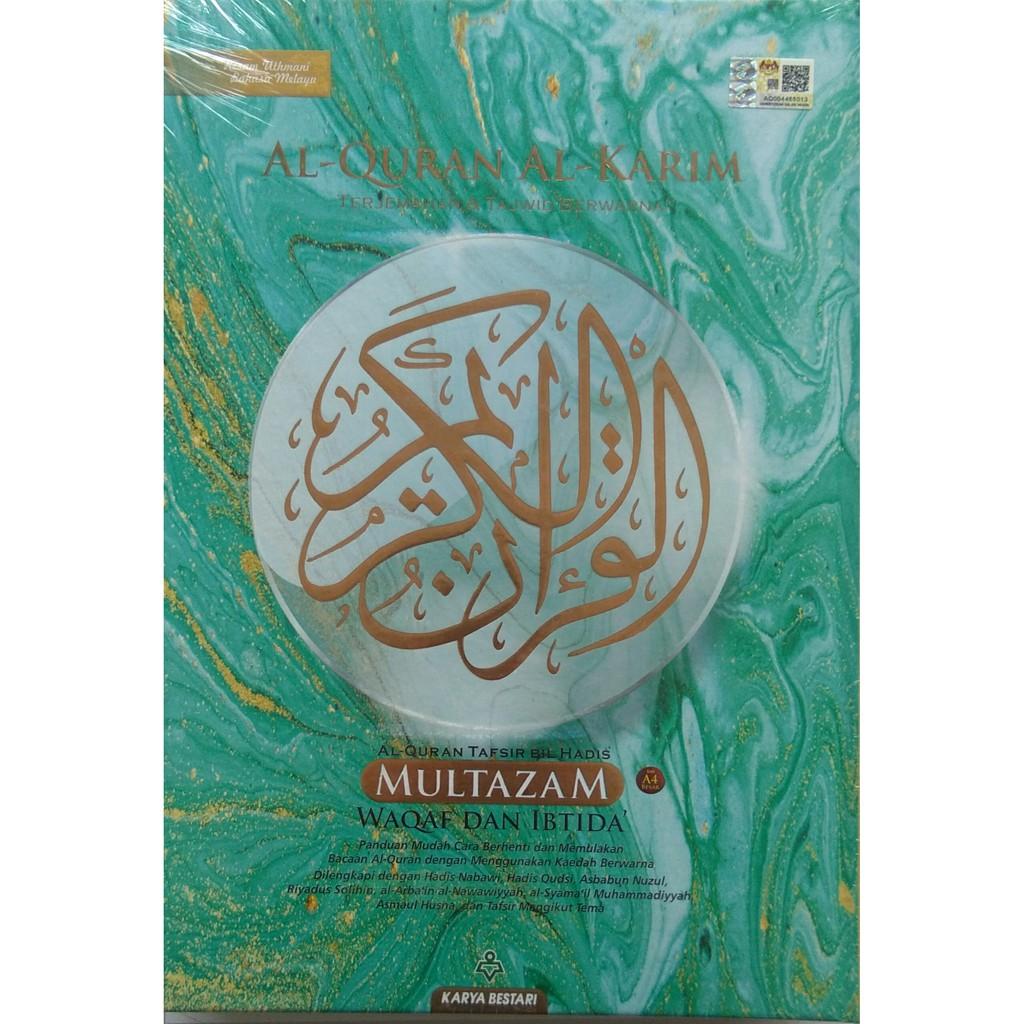 Al Quran Multazam Terjemahan Tafsir Tajwid Waqaf Ibtida (Karya Bestari)