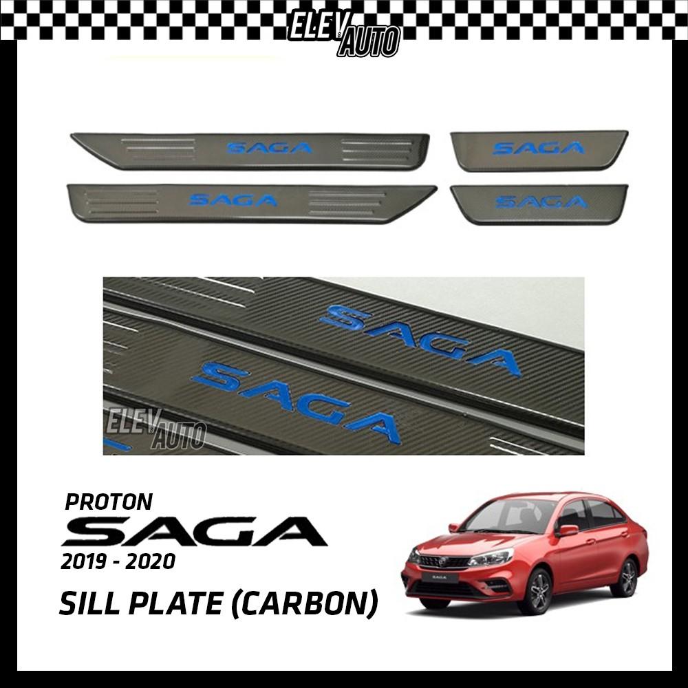 Proton Saga 2016-2021 Carbon Fiber Door Side Sill Step Plate