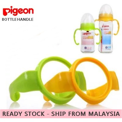 Pigeon Bottle Handle For Wideneck Ready Stock