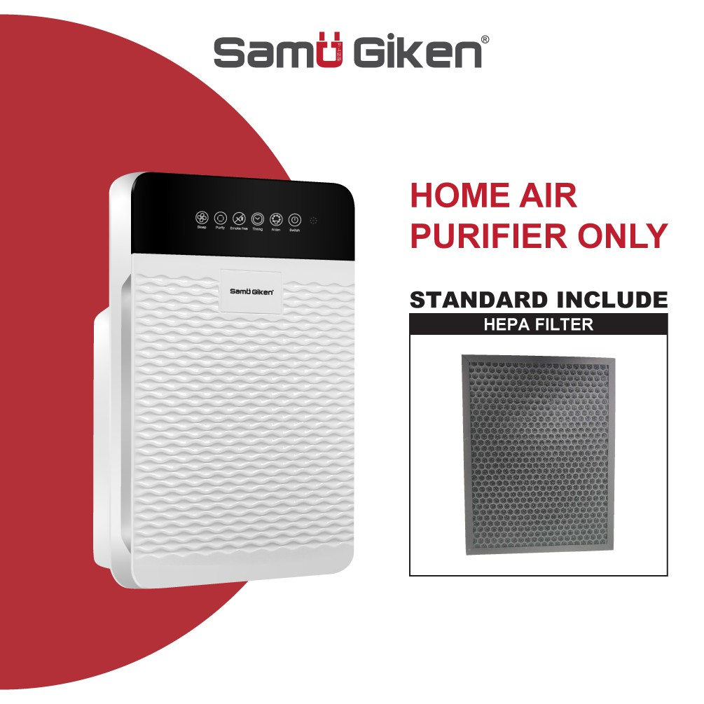 Samu Giken Home Air Purifier Sterlizer Household Smoke and Dust Removal Cleaner AP661