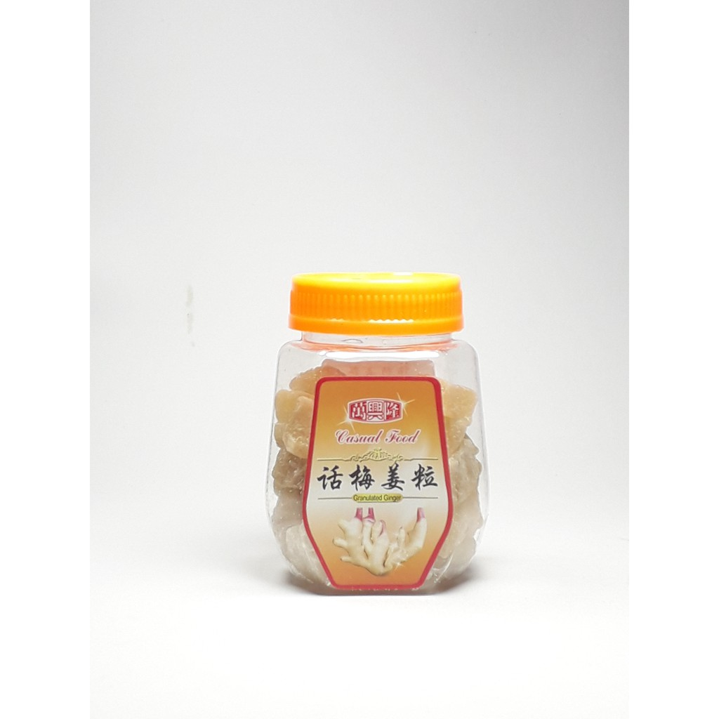 Granulated Ginger  128g