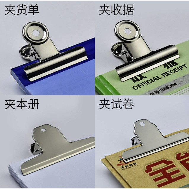 Stainless Steel Clips Iron Checkbook Long Tail Clips Stationery Utensils Clips 50MM