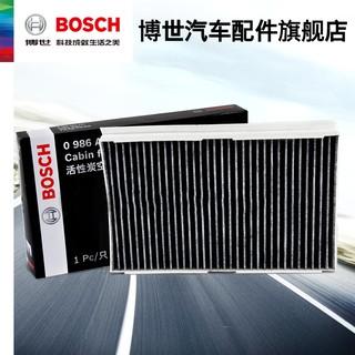 Air Conditioning Cabin Active Carbon Filter For PEUGEOT 307 C4L 408 Citroen C4
