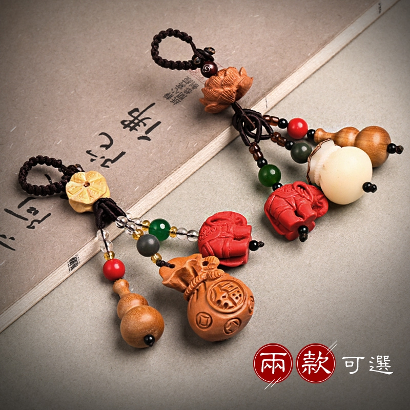 Red Bean Pendant Red Cinnabar Pendant Luck Pendant Gift for Men and Women Jades Jewelry